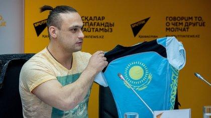 Илья Ильиннің спорттық формасы аукционда сатылады