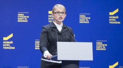 Украинада президенттікке кандидаттарды тіркеу науқаны басталды