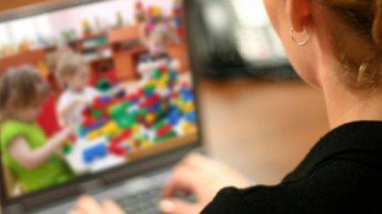 Во всех школах и детсадах Костанайской области установят видеонаблюдение