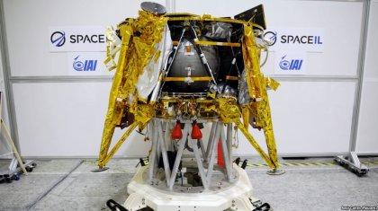Израильдің ғарыш аппараты Айға жақындады