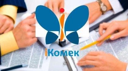 iKomek орталығында өтініштердің 11 пайызы электронды форматқа ауысқан