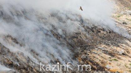 Алматы маңындағы полигонда шыққан өртті сөндіруге 2 тікұшақ жұмылдырылды