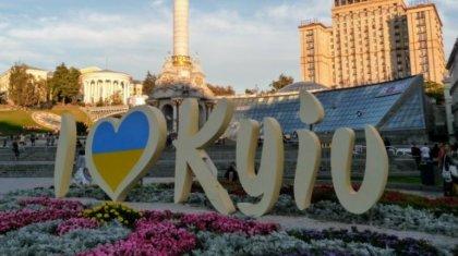 «Kyiv»: Украина астанасының аты өзгертілмек