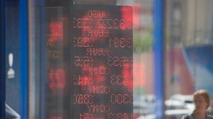 Айырбастау пунктерінде валюталық операция жасайтын азаматтардың жеке мәліметтері тіркеледі