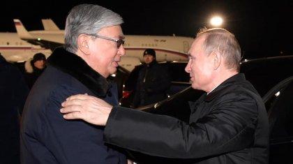 Тоқаевты Путиннің өзі ерекше ілтипатпен қарсы алып, шығарып салды
