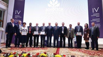 Алматыда Халықаралық агро-саммит өтті