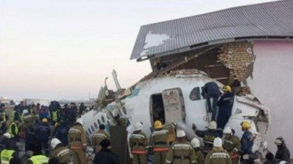 «Қону аймағында құрылыс нысандары болмауы керек еді» - авиакомпания өкілдері