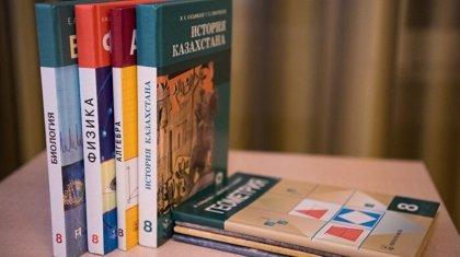8 сыныпқа арналған «Қазақстан тарихы» оқулығында қате өріп жүр: автор өз қатесін мойындады