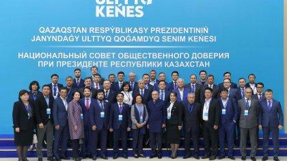 «Тоқаевтың тапсырмаларын қоластындағы бюрократтар елемейді»: Ұлттық кеңестен ши шыға бастады