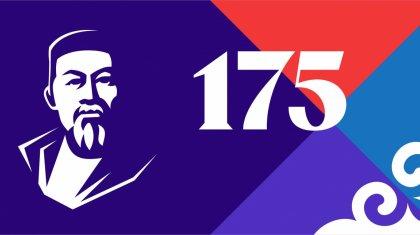 «Абай-175»: Абай. История. Личность