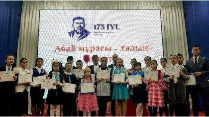Посвящается юбилею Абая Кунанбаева