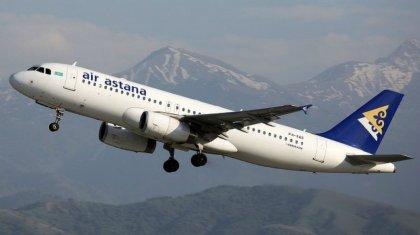 «Air Astana» әуекомпаниясы билеттердің бағасын көтеруге мәжбүр екенін мәлімдеді