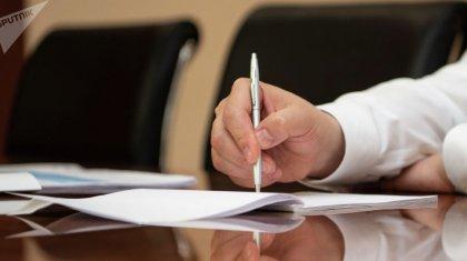 Ақпарат және қоғамдық даму министрлігі жанынан жаңа комитет құрылды