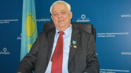 «Үкімет 2 млрд АҚШ долларын бөлді»: теңге мен долларды шатастырған Терещенко кешірім сұрады