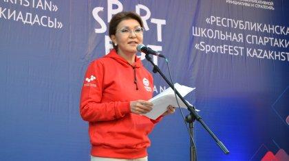 «Бақыттан басы айналып жүр»: Әлеуметтік желіде Дариға Назарбаеваның билеп жүрген ВИДЕОсы пайда болды