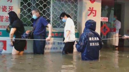 Қытайда су тасқынынан 40 мың адам эвакуацияланды