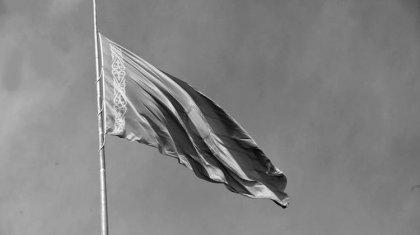 Рекомендации по регламенту деятельности средств массовой информации, операторов телерадиовещания, оформлению информационных интернет-ресурсов, а также официальных сайтов государственных органов в день общенационального траура (13 июля 2020 года)