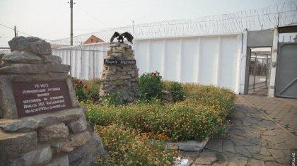 Парамен ұсталған «Қара бүркіт» колониясының бастығы қаша жөнелді (ВИДЕО)