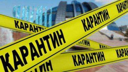 Карантин режимі қандай жағдайда күшейеді? - министр жауабы