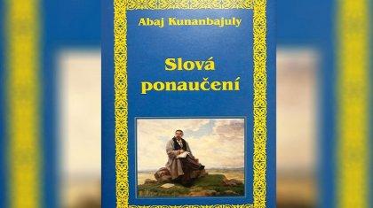 Абайдың қара сөздері алғаш рет словак тіліне аударылды