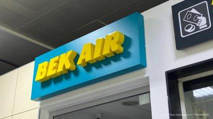 Bek Air әуе компаниясы жолаушылардың ақшасын толық қайтарады