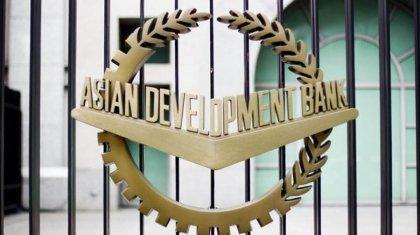 Қазақстан Азия даму банкінен қарыз алмақ