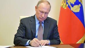Владимир Путин экс-президенттерді қылмыстық жауапқа тартуға болмайтын заңға қол қойды