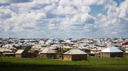 Статистика: Қазақстан халқының 41% ауылда тұрады