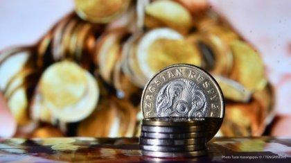 «Отбасы Банк» бөлімшелері сенбі күні жұмыс істейтін болды