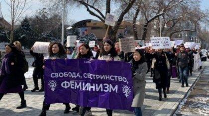 Алматыда  феминист әйелдер шеруге шықпақ