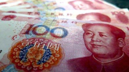 2021 жылы сатып алуға болмайтын валюталар