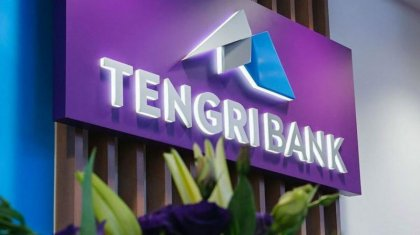 «Tengri Bank» ресми түрде жұмысын тоқтатты