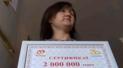 Көк тиын құны жоқ сертификат: Ақтөбе облысының әкімдігі қателіктерін мойындады