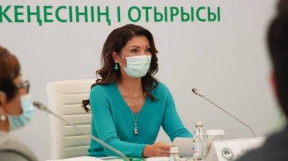 Әлия Назарбаева тағы бір лауазымды қызметке тағайындалды