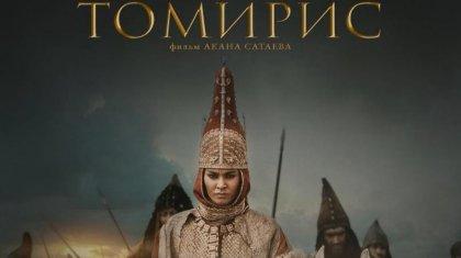 «Томирис» фильмінің каскадерлері марапатқа ие болды