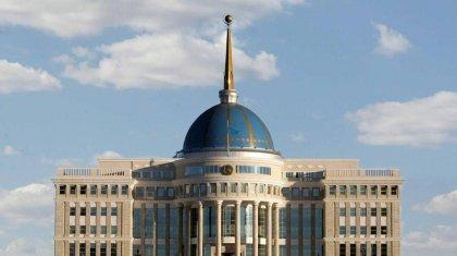 Тоқаев Моңғолия президентіне жеделхат жолдады