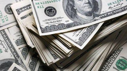 Доллар бағамы тағы да өсті