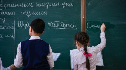 Түркістан облысында оқушылар сыныпқа сыймаған соң әжетханада сабақ оқуға мәжбүр