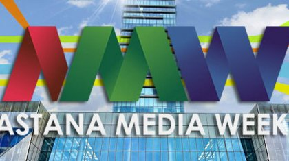 Елордада Astana Media Week апталығы өтеді