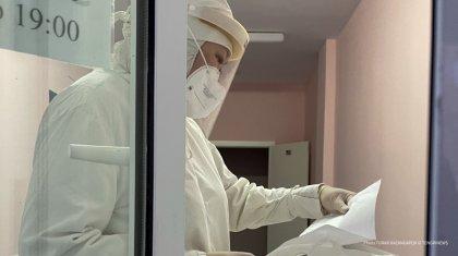 Өткен тәулікте коронавирус жұқтырған 1 551 жағдай тіркелді