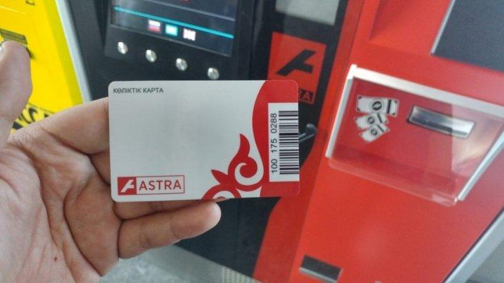 Astana LRT терминалдары неге кейде жұмыс істемей қалады?