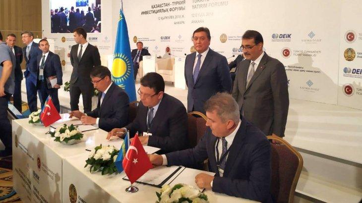 Түрік инвесторлары Алматыда $300 миллионға Downtown Almaty орталығын салады