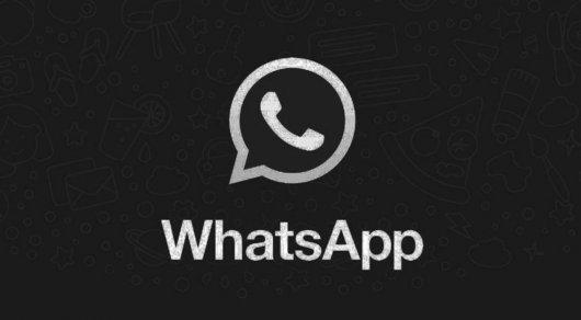 Жақында WhatsApp мессенджерінің түсі өзгереді