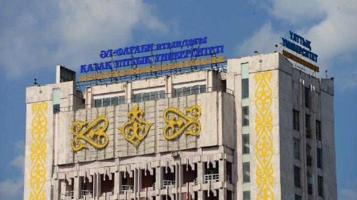 Алматыдағы ҚазҰУ жатақханасында бірінші курс студенті қайтыс болды