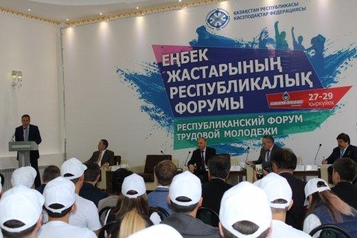 Жамбыл облысында Еңбек жастарының республикалық форумы басталды