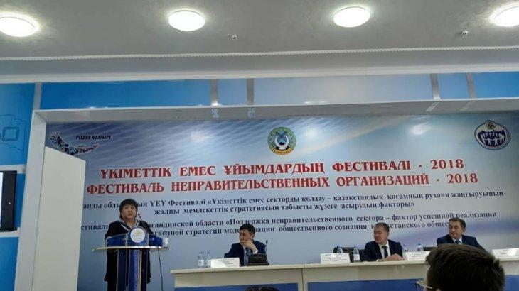 В Жезказгане стартовал областной форум НПО