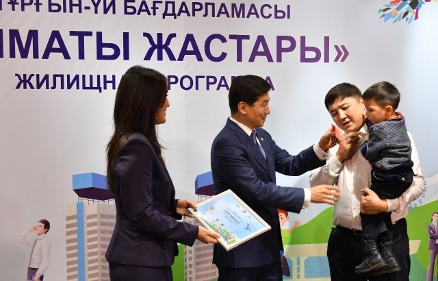 «Алматы жастары» бағдарламасымен пәтер алуға биыл 1,2 мың азамат өтініш берген