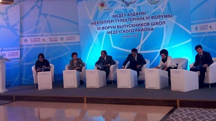 Алматыда мектеп түлектерінің форумы өтті