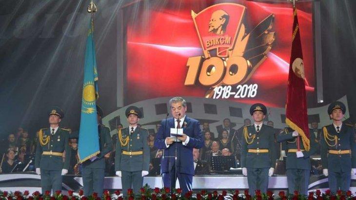 ВЛКСМ-ның 100 жылдығын дүркіретіп атап өтуге де «комсомол» Сұлтанов бастамашыл болыпты