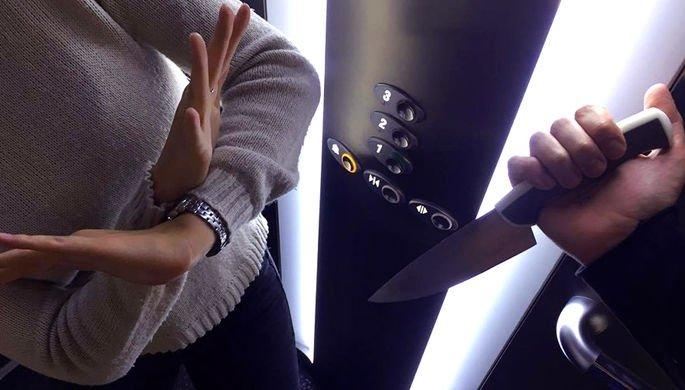 Теміртауда лифтіден айуандықпен өлтірілген келіншектің денесі табылды